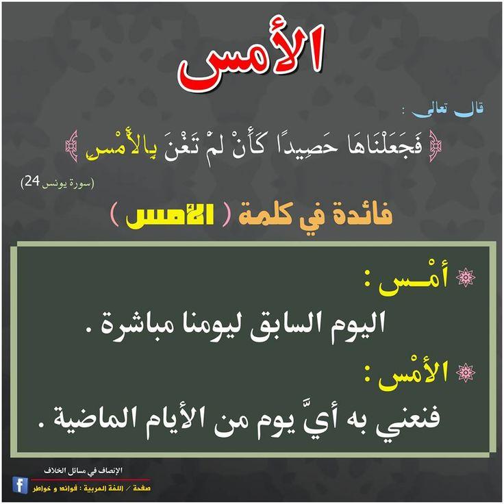 ams vs al-ams