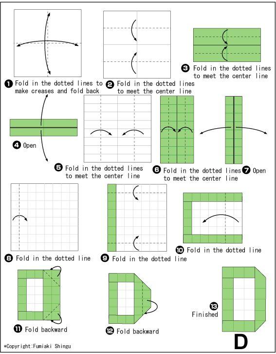 Origami alphabet(D)