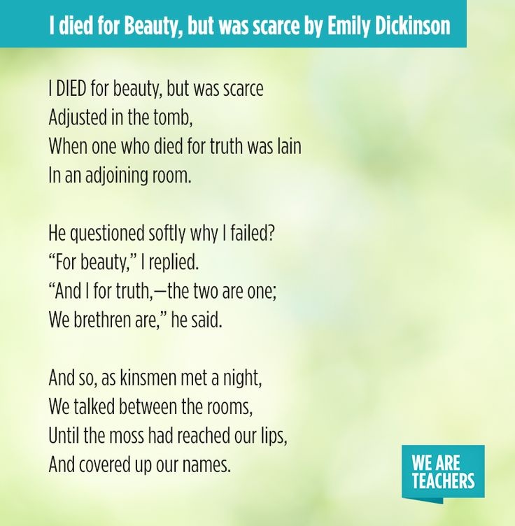 poems for middle school dickinson