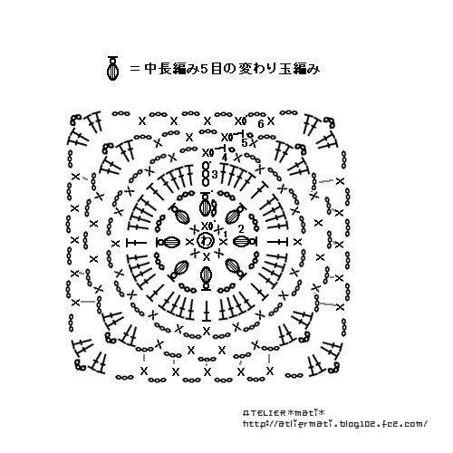 【編み図付き】玉編みのモチーフ | かぎ針編み・無料編み図 ATELIER *mati*                                                                                                                                                                                 もっと見る