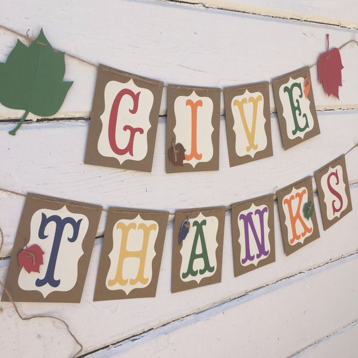 Give Thanks Banner - Thanksgiving Decor - Fall Decor - Autumn Decor - Pumpkin Decor - Thanksgiving Garland - Holiday Banner - Fall Banner by KDODesigns on Etsy