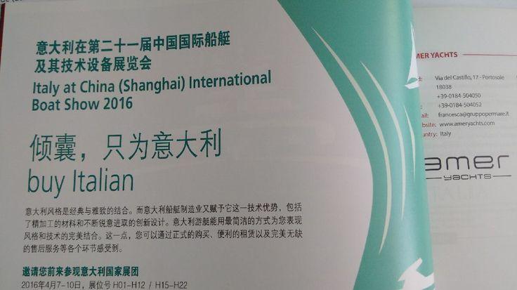 Shanghai Cibs 2016 Ameryachts partecipation