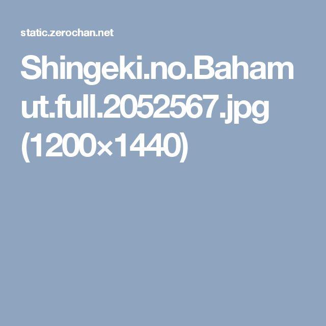 Shingeki.no.Bahamut.full.2052567.jpg (1200×1440)