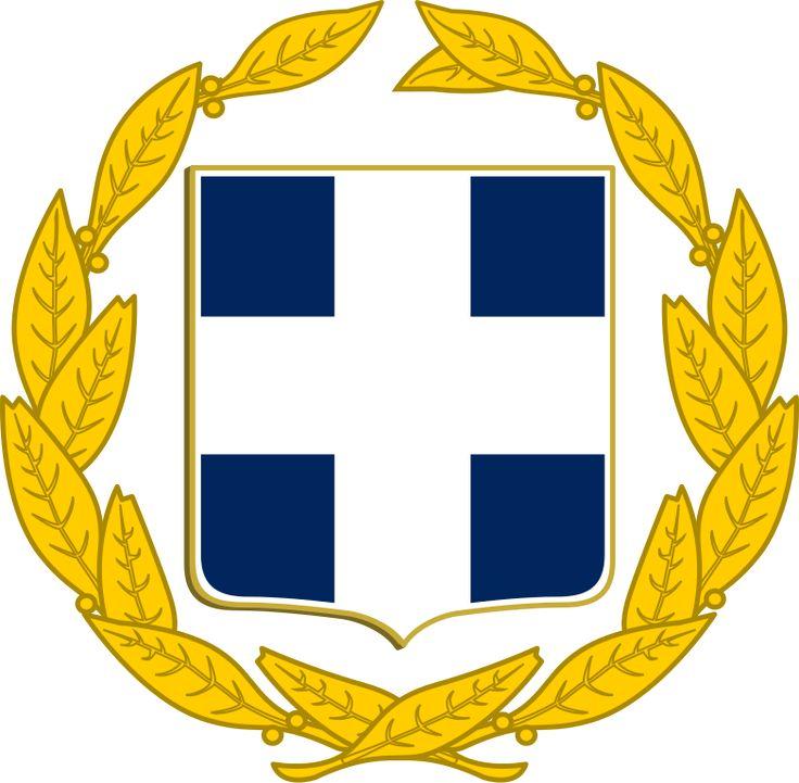 Brasão presidencial e militar da Grecia.  Presidential and Military variant of the Coat of Arms of Greece