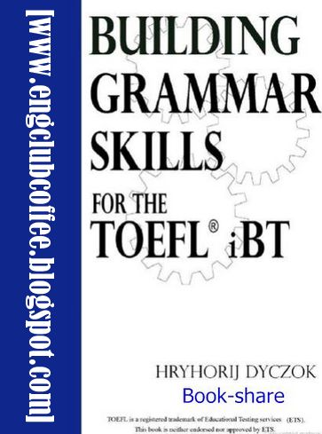 writing tips for toefl ibt Texts produced in toefl-ibt writing test and real-life academic writing are compared need to get a high score on your toefl test  tips for writing essays toefl.