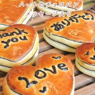 人気の菓子パン - お取り寄せデニッシュ食パンのグロワール 大阪千林大宮のパン屋さん 通販