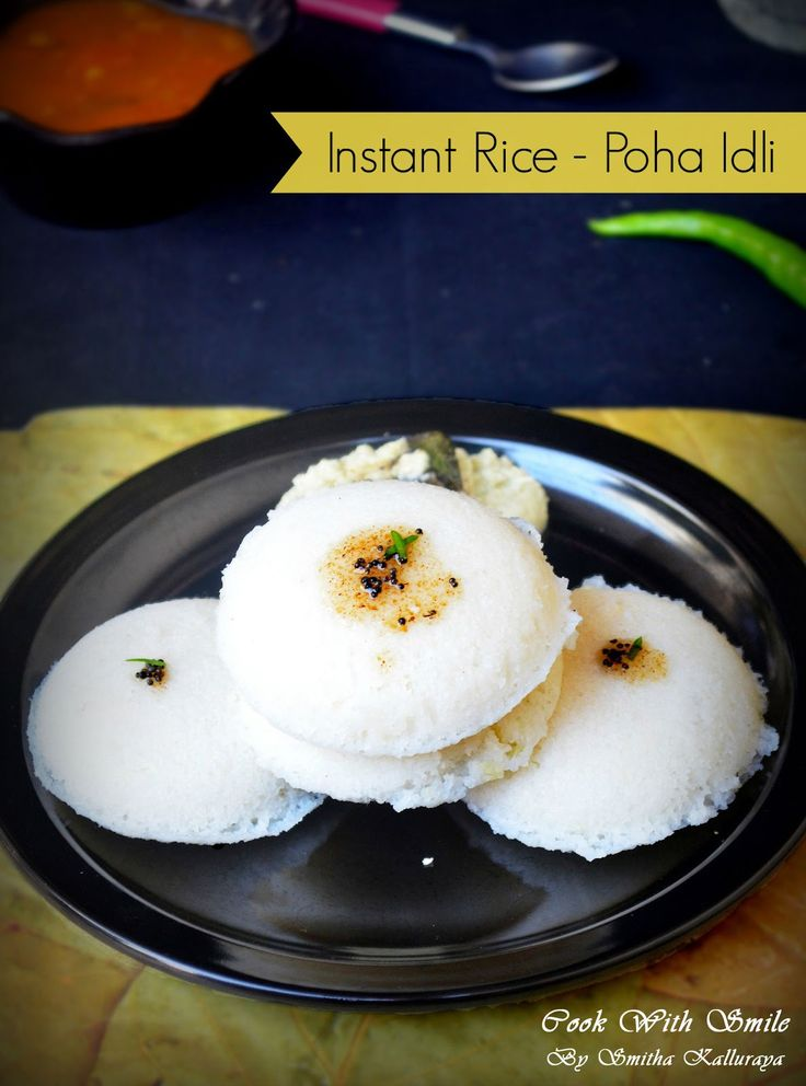 INSTANT RICE IDLI / POHA IDLI / AVAL IDLI - NO FERMENTATION IDLI RECIPE ~ Cook With Smile