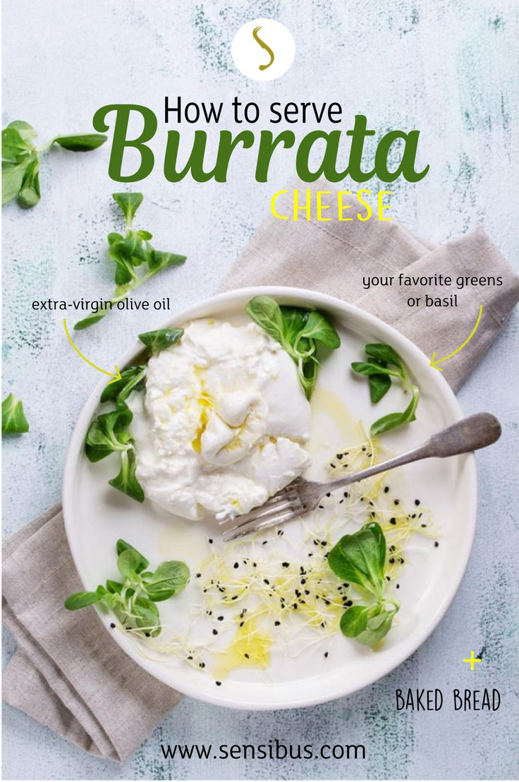 Although many chefs use to serve #Burrata with many seasonal ingredients, you can enjoy the goodness of this simple fresh cheese just seasoning it with good Italian extra virgin olive oil, sea salt, and serving it with baked bread. Buy Burrata cheese on Sensibus.com!