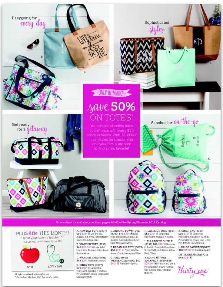 Thirty One March 2017 customer special! 50% off of select totes! So many beautiful!!! Thirty one. Spring 2017. March 2017. Customer special. Love.