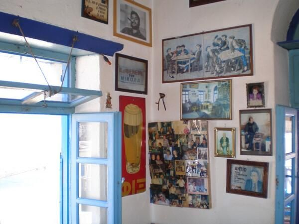 To Καφενείο Του Νικόλα Του Μουγγού (The Kafenion of Dumb Nicolas ) #Astypalaia #Greece #DodecaneseIslands