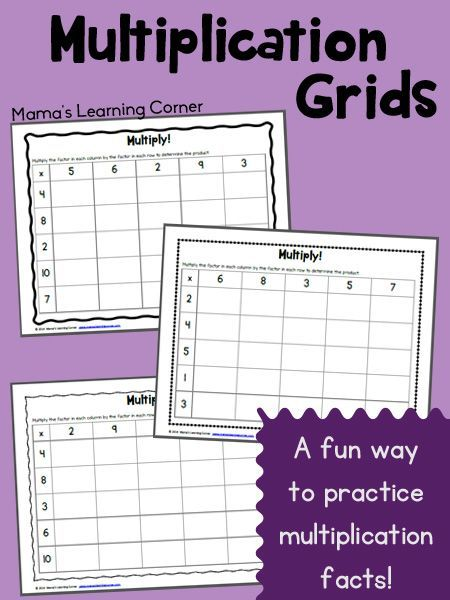 Multiplication Grids: Free Worksheets to practice multiplication facts