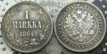 Finland Ensimmäinen Markka~First Markka silver