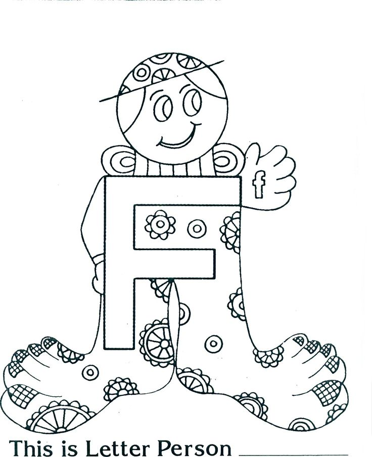 11 best letter person coloring images on pinterest for Letter people coloring pages