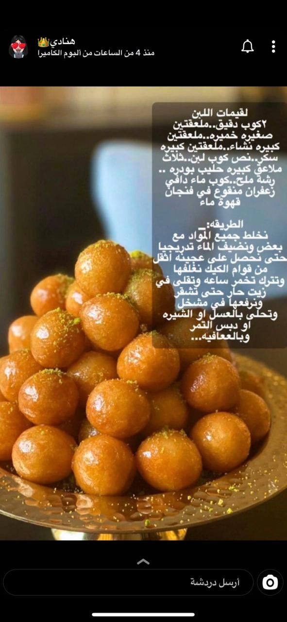 Pin By غسق الدجى On طبخ Pretzel Bites Food Fruit