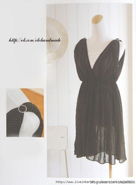 Dress of the two rectangles tutorial