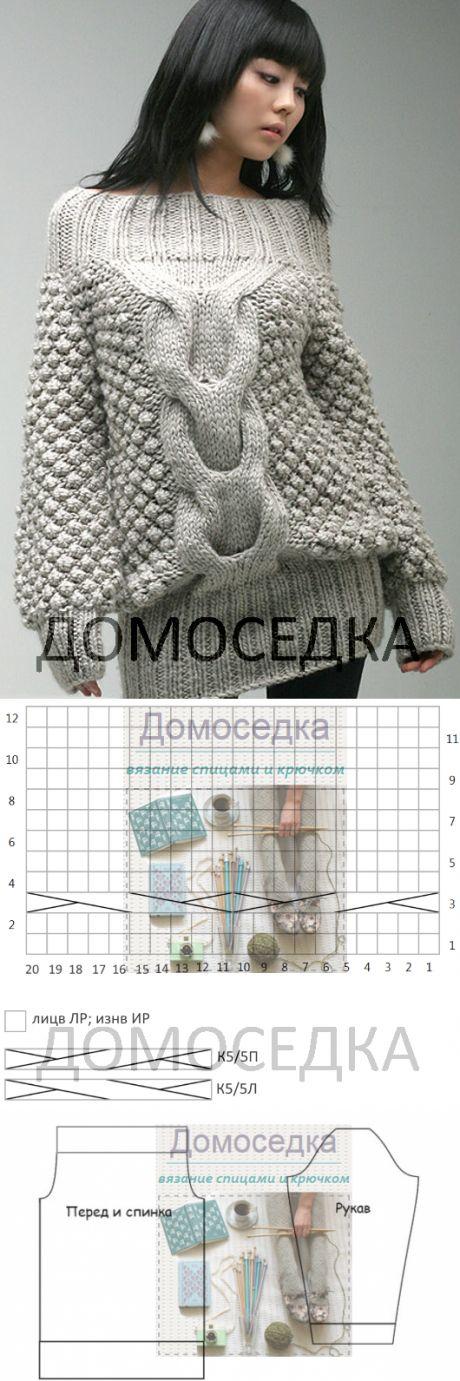 Модная туника спицами | ДОМОСЕДКА