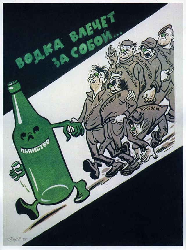 vintage everyday: 21 Interesting and Funny Anti-Alcohol Posters in the Soviet Union