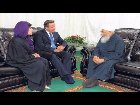 """Prime Minister David Cameroon """"Democracy and Islam Can Co-Exist"""" (YouTube)"""