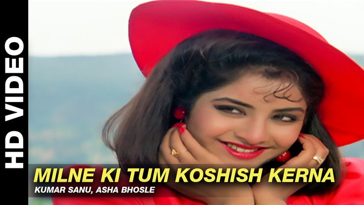 Milne Ki Tum Koshish Kerna - Dil Ka Kya Kasoor | Kumar Sanu, Asha Bhosle...