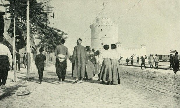 Osmanlı dönemi Selanik kalesi - Ottoman time Thessaloniki Castle.(White Castle)