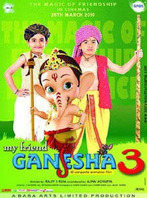 My Friend Ganesha 3 Hindi Movie Online - Himani Shivpuri, Makarand Anaspure, Rahul Pendkalkar, Baba Sehgal, Eva Grover and Sayaji Shinde. Directed by Rajiv S. Ruia. Music by Amjad Nadeem. 2010 [U] ENGLISH SUBTITLE