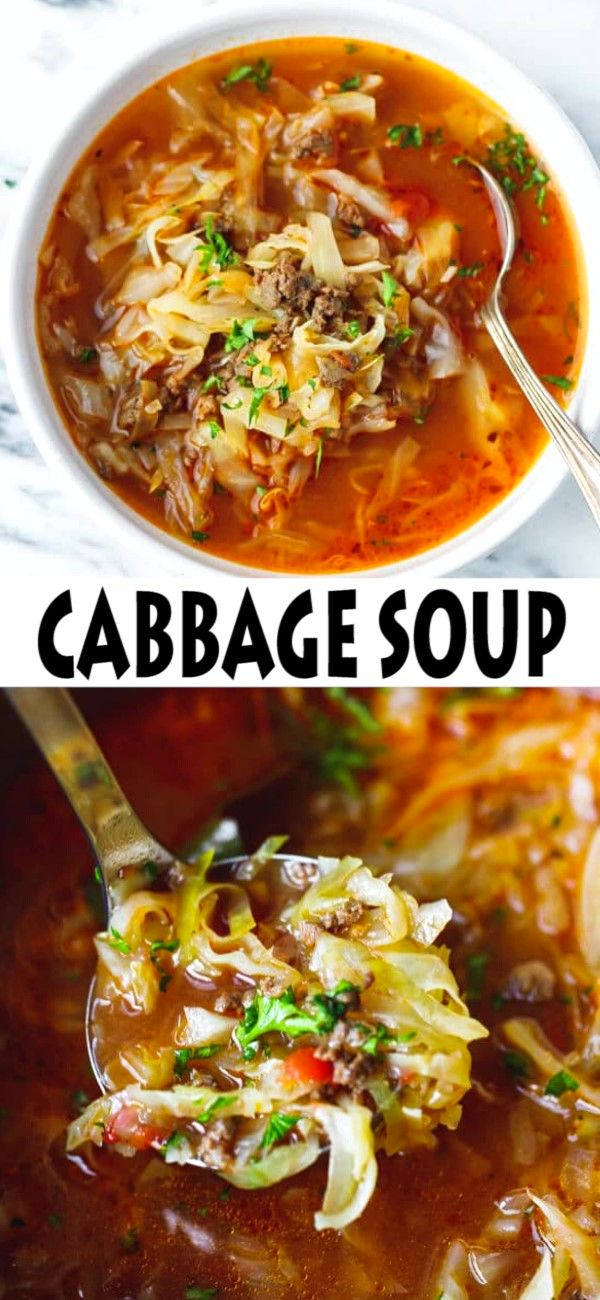 Cabbage Soup Cabbage Soup Recipes Soup With Ground Beef Beef Soup Recipes