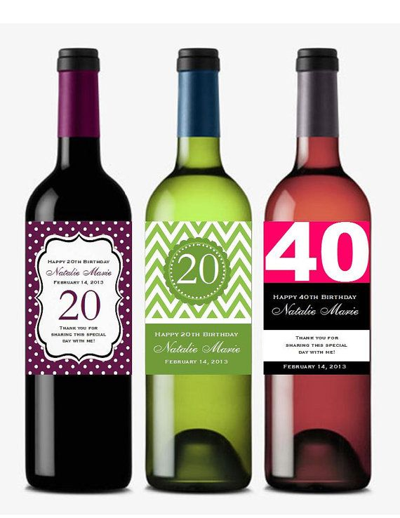 personalized BIRTHDAY PARTY wine bottle labels favors ...