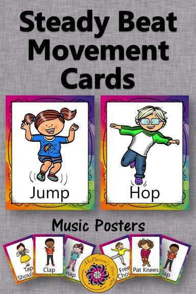 Steady Beat Movement Cards and Posts for Music Activities! Adding movement to your music lesson plans is easy! Fun bulletin board too!