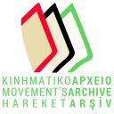 Κινηματικό Αρχείο [Κινηματικό Αρχείο | Movement's Archive | Hareket Arşiv]