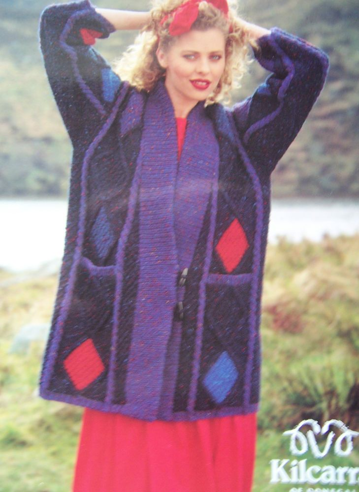 "Knitting Pattern KILCARRA 755 DIAMOND & CABLE PATTERNED JACKET 34-44"" in Crafts, Knitting, Patterns 