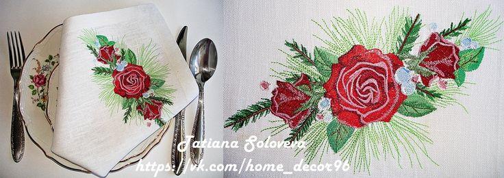 "Салфетка ""Ель и розы"" Turn plain napkins into fun and festive table wear for your holiday dinner party.#подарокнаРождество#Christmas#clothlinen#napkin#Christmas_Decor"