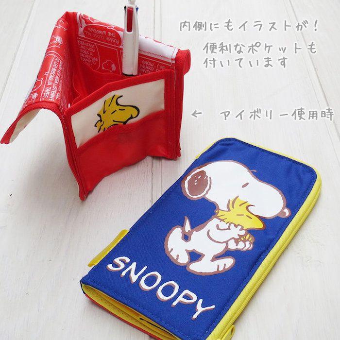 【楽天市場】SNOOPY x ネオクリッツフラットペンスタンドになるペンケースにスヌーピーデザイン登場! 数量限定:京都文具屋