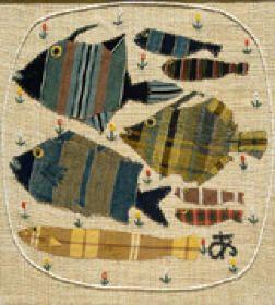 wonderful fish by Ayako Miyawaki