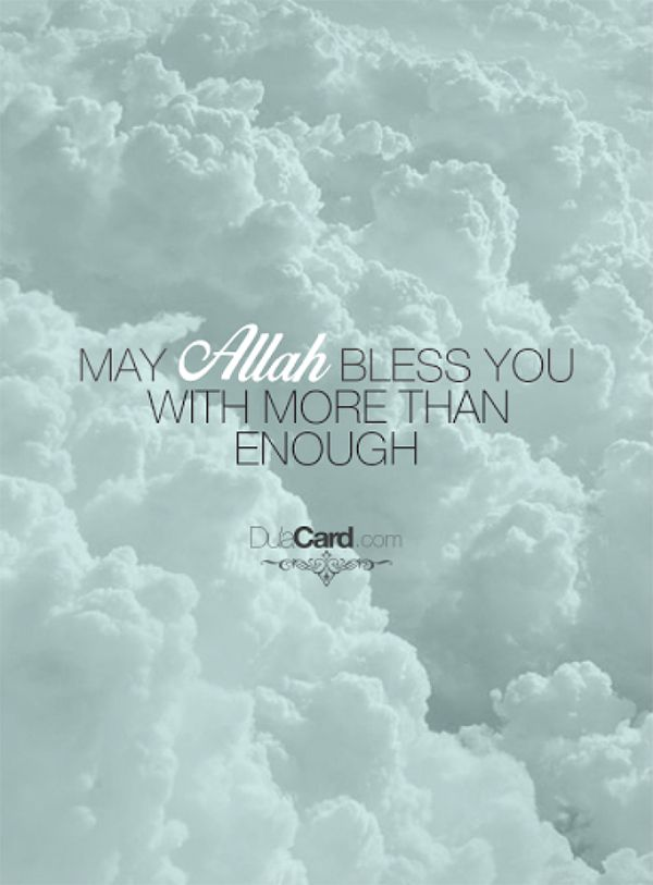 May Allah bless us all with more than enough. Allahumma Aamiin!