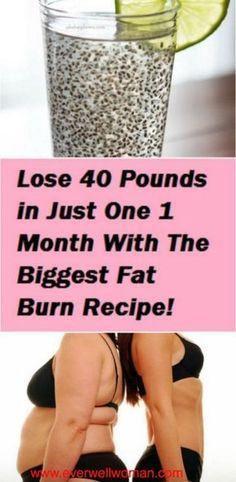 http://tonedchick.com/index.php/2017/04/18/40-pounds-in-one-month-challenge-with-this-weightloss-recipe/