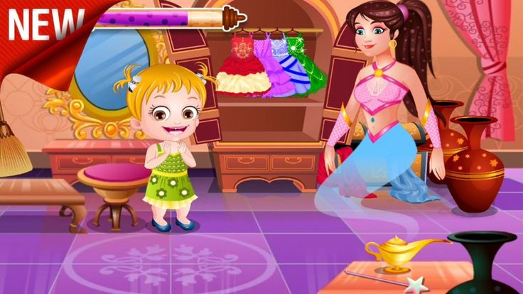 Baby Hazel Princess Makeover Baby Cute Games for Kids Baby Hazel Game Mo...