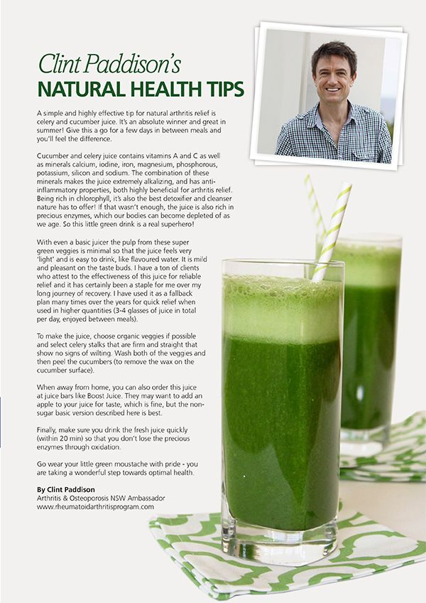 Rheumatoid Arthritis Diet – Milk and Dairy Foods