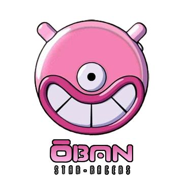 Oban Star Racers Story Quiz 104