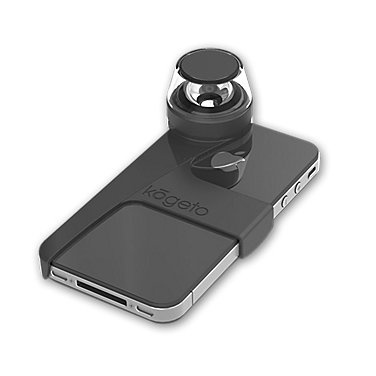This clever gadget is the Kogeta Dot - a 3D lens which makes it possible to take 3D photos with your iPhone.