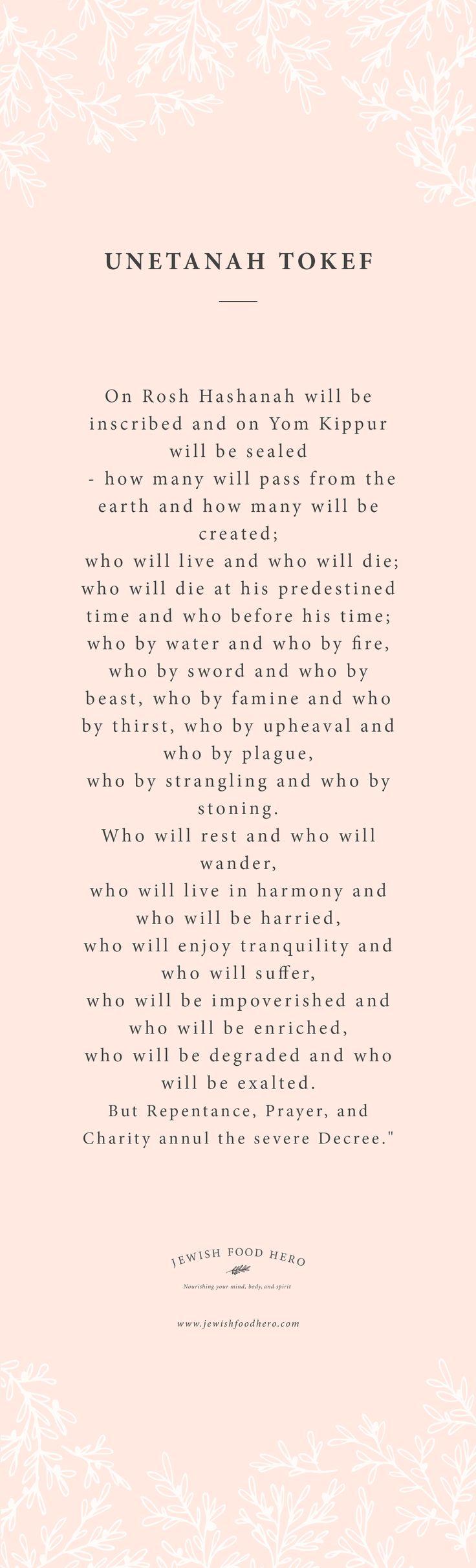 rosh hashanah quotes in night