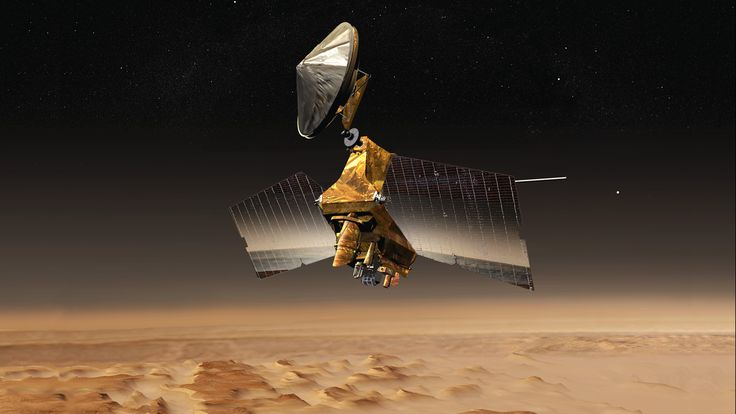NASA's Mars Reconnaissance Orbiter will suspend activities next week to perform a multi-step update of onboard memory that is crucial in case of an unplanned computer reboot.