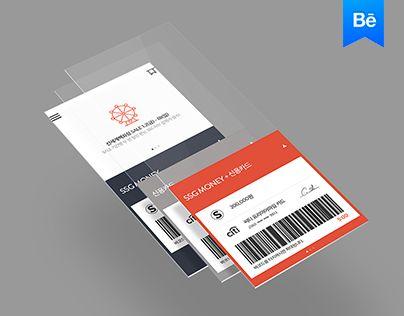 다음 @Behance 프로젝트 확인: \u201cSSG PAY Easy Payment Mobile App\u201d https://www.behance.net/gallery/35508707/SSG-PAY-Easy-Payment-Mobile-App