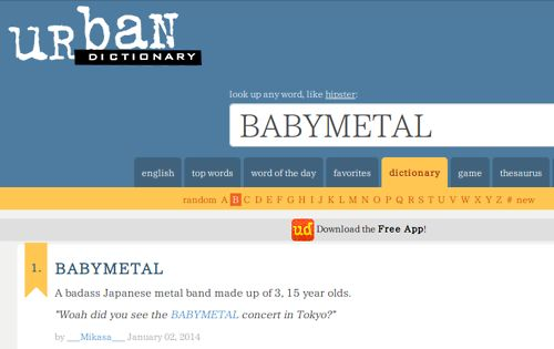 17 Best ideas about Bands Urban Dictionary on Pinterest ...
