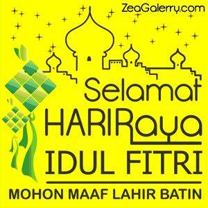 Gambar DP BBM Hari Raya Idul Fitri 2017 1438 H | DPBergerak.xyz