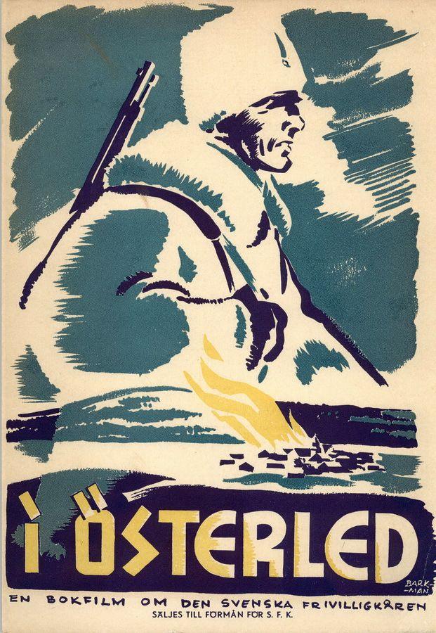 Уходили добровольцы на финляндскую войну... | Военно-исторический портал Warspot.ru