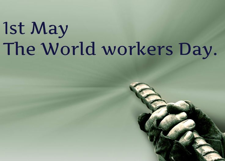 History Of Labour Day  RootsBD 1023×730 Labor Day Pictures Wallpapers (30 Wallpapers) | Adorable Wallpapers
