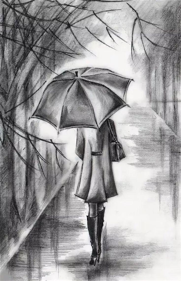 Верочка открытки, девушка под дождем картинки карандашом