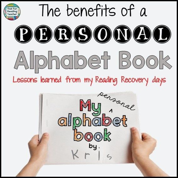 """The benefits of a personal alphabet book.  Excellent information if you teach in a special education classroom.  Click on the """"Here's How"""" link to get all the directions.  Go to:  http://thatfunreadingteacher.com/the-benefits-of-a-personal-alphabet-book/"""