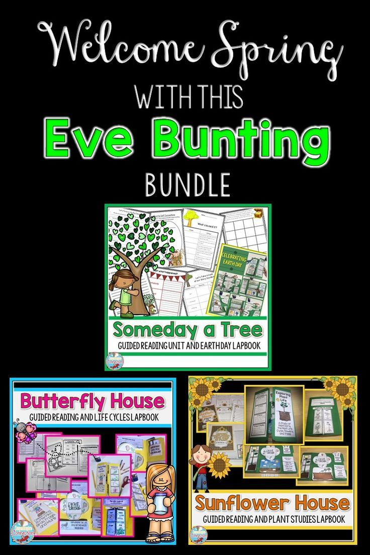 Welcome spring with these wonderful Eve Bunting book companions and lapbooks. This product includes lapbooks for life cycles, plants, and Earth Day as well as guided reading and writing materials. Perfect for grades 2-4.