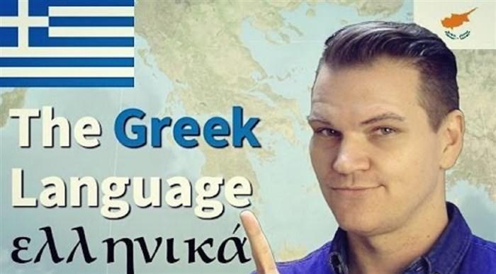 Βρετανός χρήστης YouTube αποθεώνει την Ελληνική Γλώσσα διεθνώς  #Βίντεο